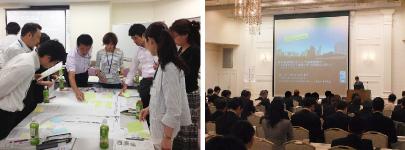 講演会、セミナー・ワークショップ、若手勉強会